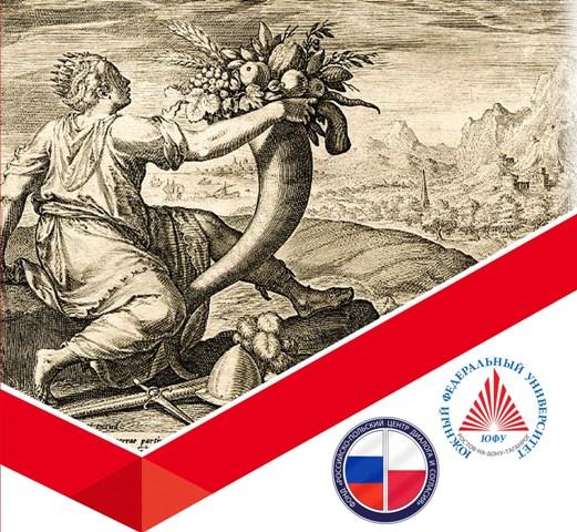 В Южном федеральном университете завершилась российско-польская конференция