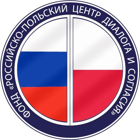 Студентка ЮФУ стала победителем конкурса Российско-польского центра диалога и согласия